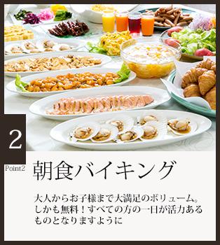 レストラン ふる河亭